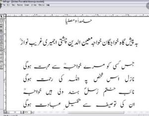 InPage Urdu Free Download (Full Version)
