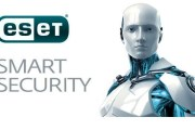 ESET Smart Security 11 Crack With License Keys 2018