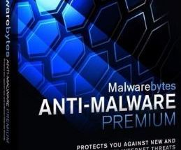 Malwarebytes Anti-Malware Serial Key