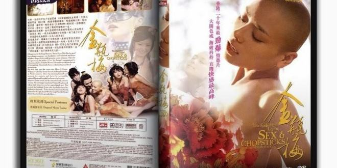 The Forbidden Legend of Sex and Chopsticks | Kim Bình Mai (2008)
