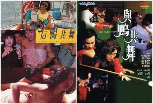 phim cấp ba - Cash on Delivery - Tiền trao cháo múc (1992) DVD5 bản đẹp
