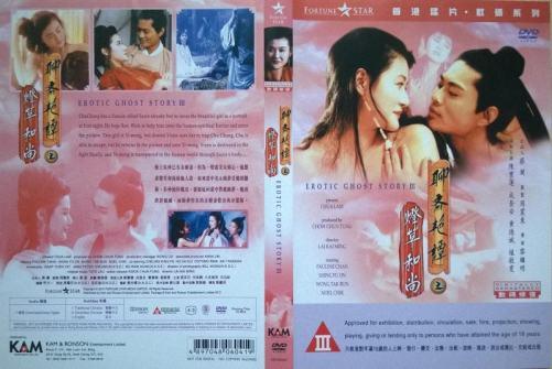 phim cấp ba - Erotic Ghost Story 3 - Liêu trai chí dị III (1992) HD 720p bản đẹp