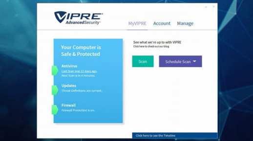 VIPRE Advanced Security 11.0.5.314 Crack + License Key [2021]
