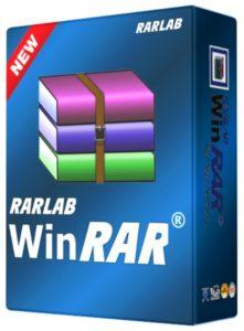 WinRAR 6.1 Crack