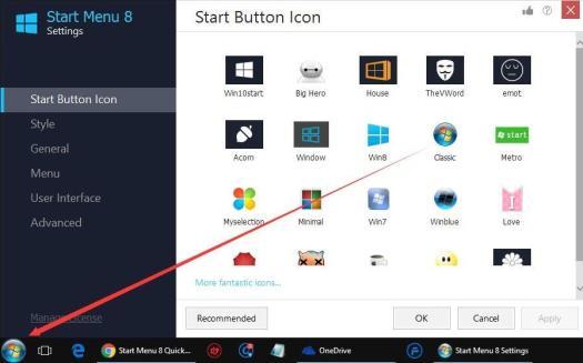 IObit Start Menu 8 Pro Crack + Serial Key [Updated]