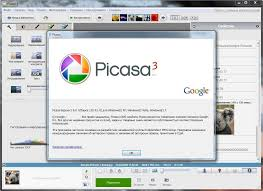 Picasa 4.1 Build 131.072 Crack Latest Version Free Download {2021}