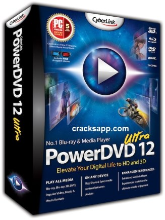 CyberLink PowerDVD 12 Activation Code