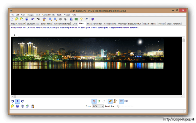 PTGgui Pro 10.0.15 Crack Incl Serial Key Latest Download