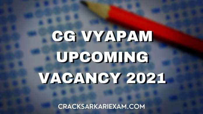 CG VYAPAM UPCOMING VACANCY 2021