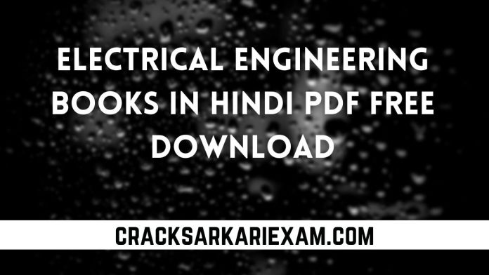 Electrical Engineering Books In Hindi PDF Free Download