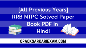 [All Previous Years] RRB NTPC Solved Paper Book PDF In Hindi