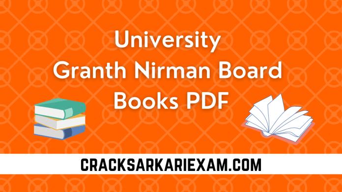 University Granth Nirman Board Books PDF