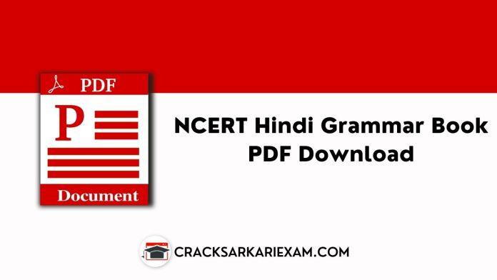 NCERT Hindi Grammar Book PDF Download