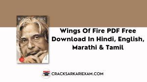 Wings Of Fire PDF Free Download In Hindi, English, Marathi & Tamil free