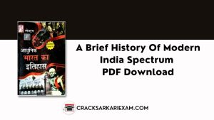 A Brief History Of Modern India Spectrum PDF Download in Hindi