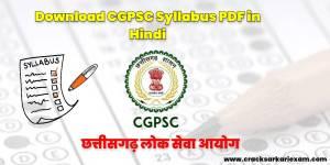 CGPSC Syllabus and Exam Pattern 2021 in Hindi