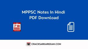 MPPSC Notes In Hindi PDF Download