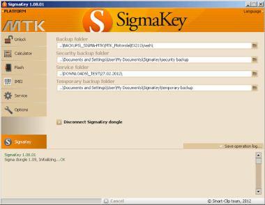SigmaKey Box 2.39.04 Crack + Keygen Free Download 2021