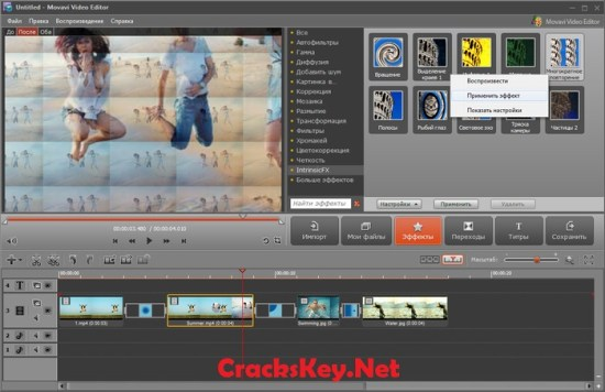 Movavi Screen Capture 10 Keygen