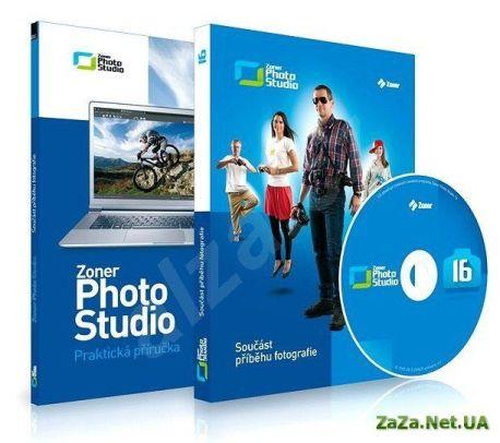 Zoner Photo Studio Pro Key