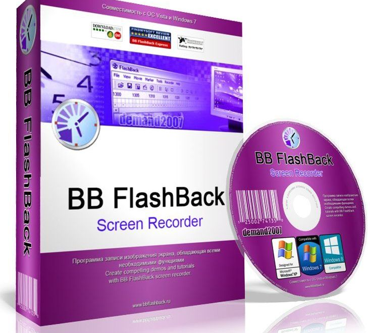 BB FlashBack PRO 5 License Key