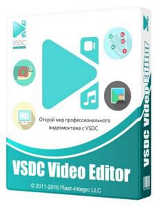 VSDC Video Editor Pro Serial Key