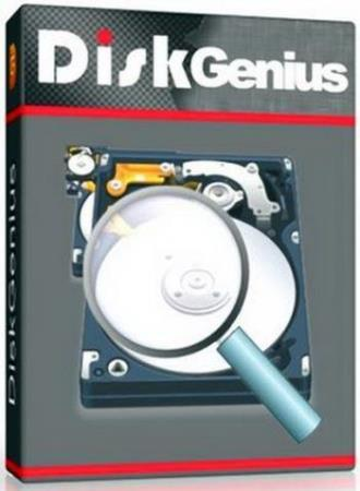 DiskGenius Professional Keygen