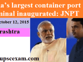 India's largest container port
