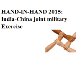 HAND-IN-HAND 2015