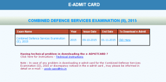 Download Admit Card for COMBINED DEFENCE SERVICES EXAMINATION (II), 2015