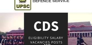 upsc-cds-1-2017-vacancies