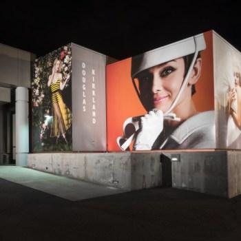 PVAC_exterior_facade_photo_by+Monica_Orozco_