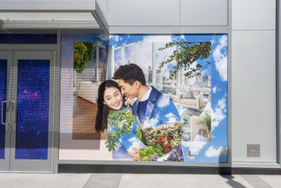 Window graphics reprise themes of the central graphic and provide information.