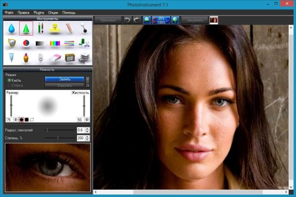 PhotoInstrument 7.1 Crack Keygen Incl Registration Key Free Download