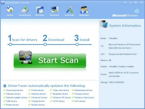 Driver Tuner Seril Key + Patch Full Free Download