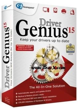 driver genius professional 16 سيريال