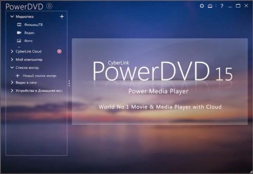 Descargar keygen powerdvd 16 | intercambios virtuales 22