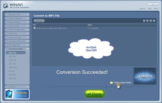 winavi all in one converter 1.7 0 registration code