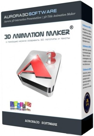 Aurora 3D Animation Maker 16.01.07 Crack, Keygen Download