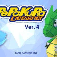Pepakura Designer 4.0.7 Full License Key & Crack Download