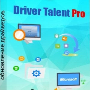 Driver Talent Pro 7.1.1.16 Full Crack & Serial Key Download