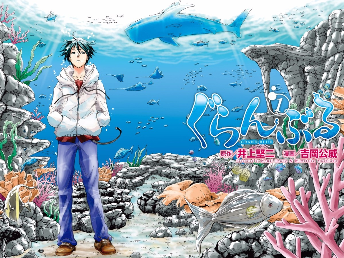 Is Grand Blue worth watching?