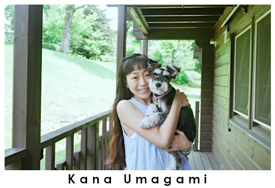 Kana Umagami, PhD student at CRAE., with research assistant/best friend.