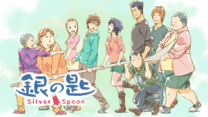 8 Great Educational Anime shows that will help you learn - Silver Spoon