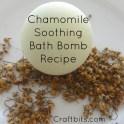 chamomile-soothing-bath-bomb-recipe
