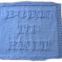 Born To Knit Washcloth