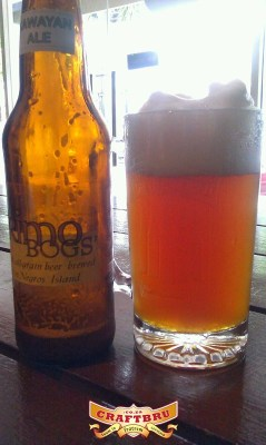 Primos Bog's or Bogsbrew - Philippines Craft Beer