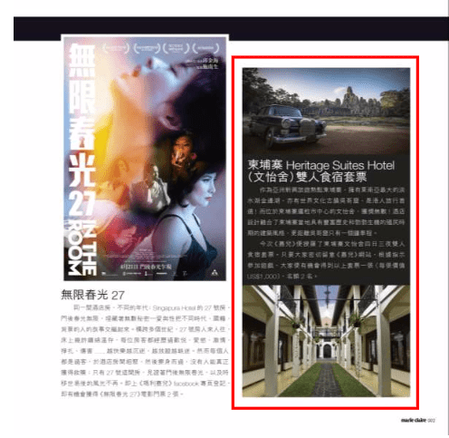 Heritage Suites Hotel luxury travel pr case study media coverage - Marie Claire, Hong Kong
