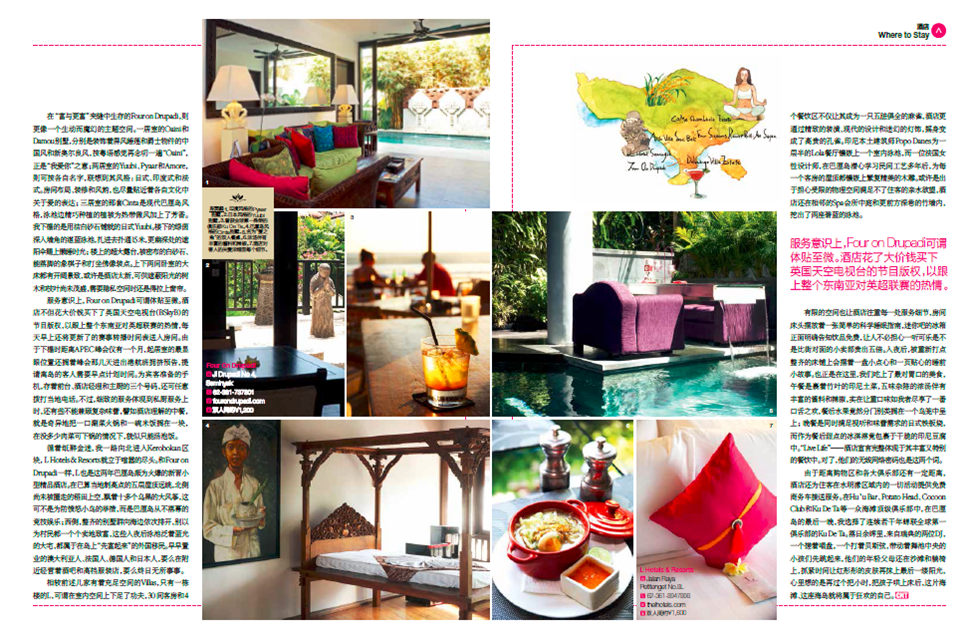 Travel public relations agency client L Hotel Seminyak featured in CondeNast Traveller China - photos of hotel rooms and pool and food