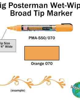 Zig PM Orange